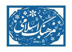 khatam55