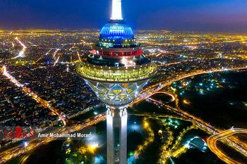 برج+میلاد+تهران