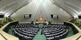 پاسخ معاونت قوانین مجلس به ادعای سازمان برنامه و بودجه در مورد اصلاح جداول بودجه ۱۴۰۰