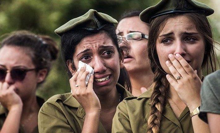 ارتش+اسرائیل