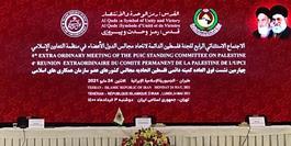 از ضرورت قطع عادیسازی روابط کشورها با اسرائیل تا لزوم رفع محاصره غیرقانونی نوار غزه