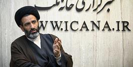 تخلف ۶ هزار تا ۷ هزار میلیاردی در استانداری کرمانشاه