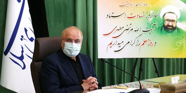 دکتر قالیباف، رئیس مجلس شورای اسلامی در مراسم تجلیل از معلمان برگزیده