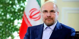 قالیباف عید فطر را به رؤسای مجالس کشورهای اسلامی تبریک گفت
