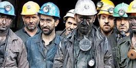 قراردادهای موقت کار دغدغه جدی کارگران است