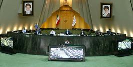 نحوه تعیین هزینه های رسیدگی در شوراهای حل اختلاف اصلاح شد