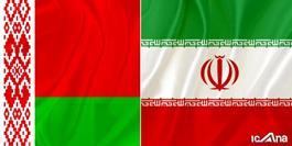 اتحاد ایران و بلاروس عمل مهم ناکامی فتنه های آمریکا
