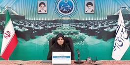 تاکید مجلس شورای اسلامی بر تحقق عدالت جنسیتی و تکریم جایگاه زنان