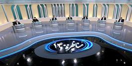 توئیت های نمایندگان مردم در مجلس در واکنش به اولین مناظره انتخاباتی