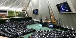 پایان تنفس نیم ساعته جلسه علنی ۱۸ خردادماه